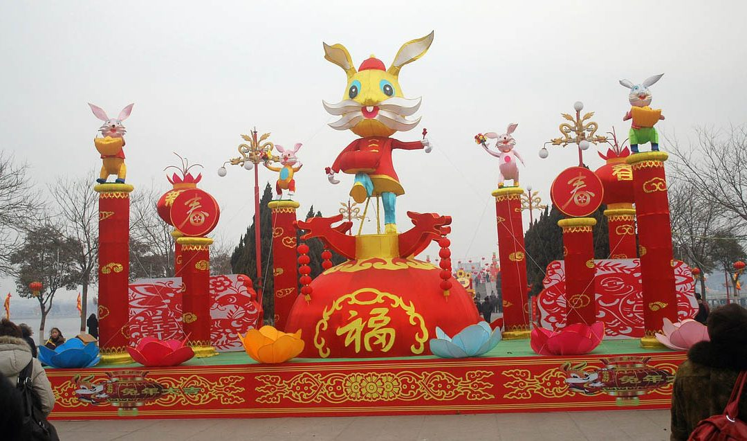 Chinese New Year – Traditions and Vocabulary List