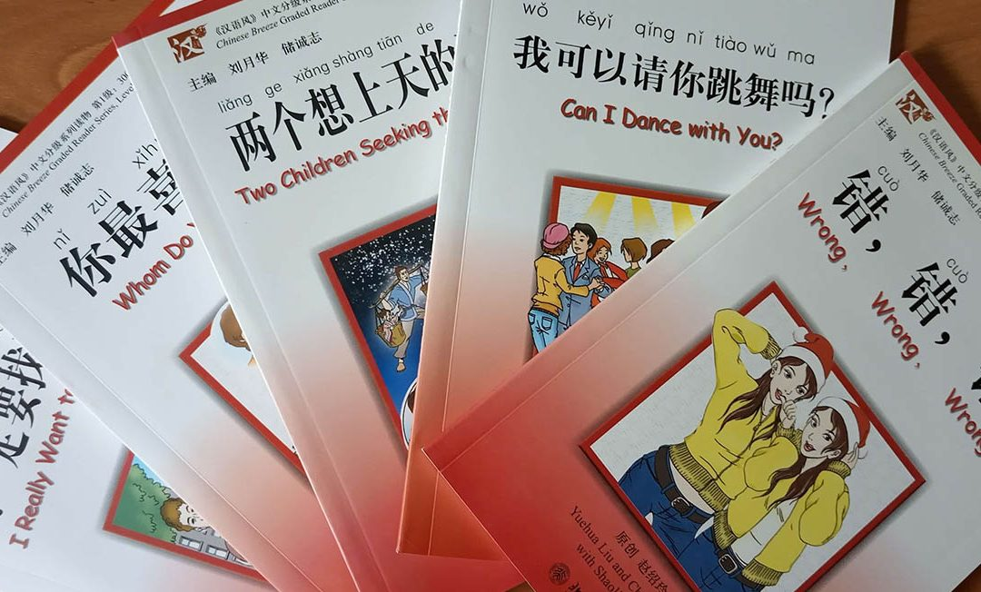 Chinese Graded Readers: In-Depth review of Chinese Breeze