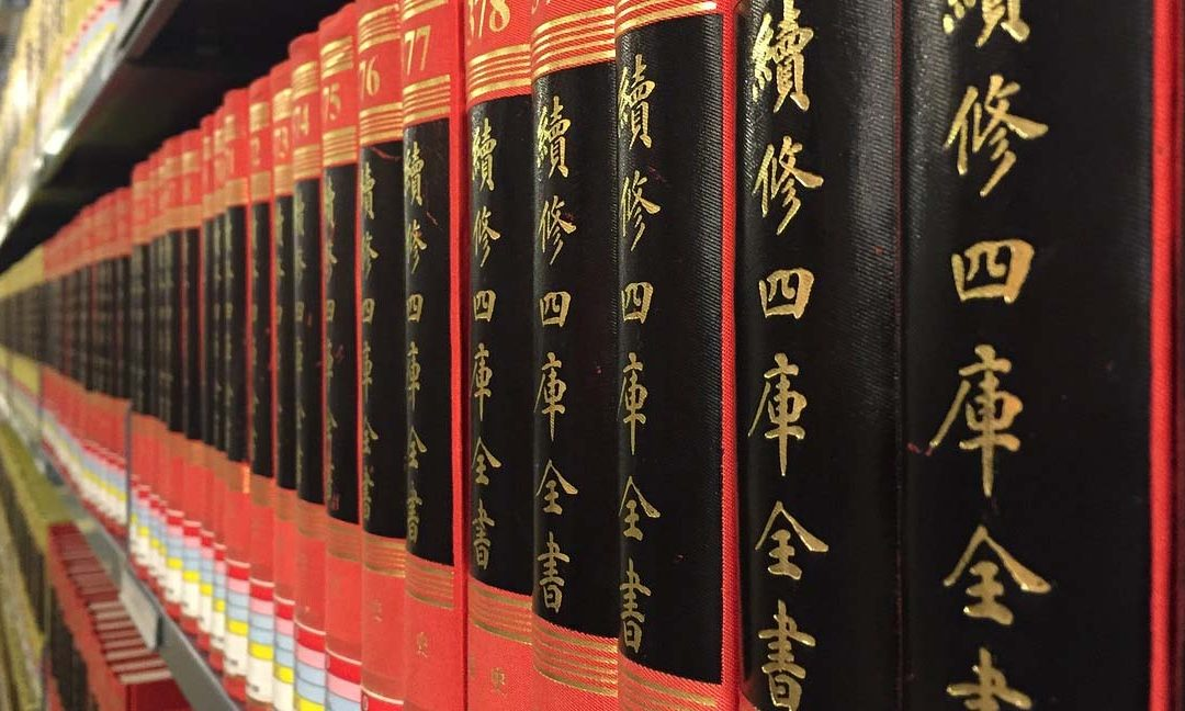 5 Easy Ways to Practice Reading Chinese