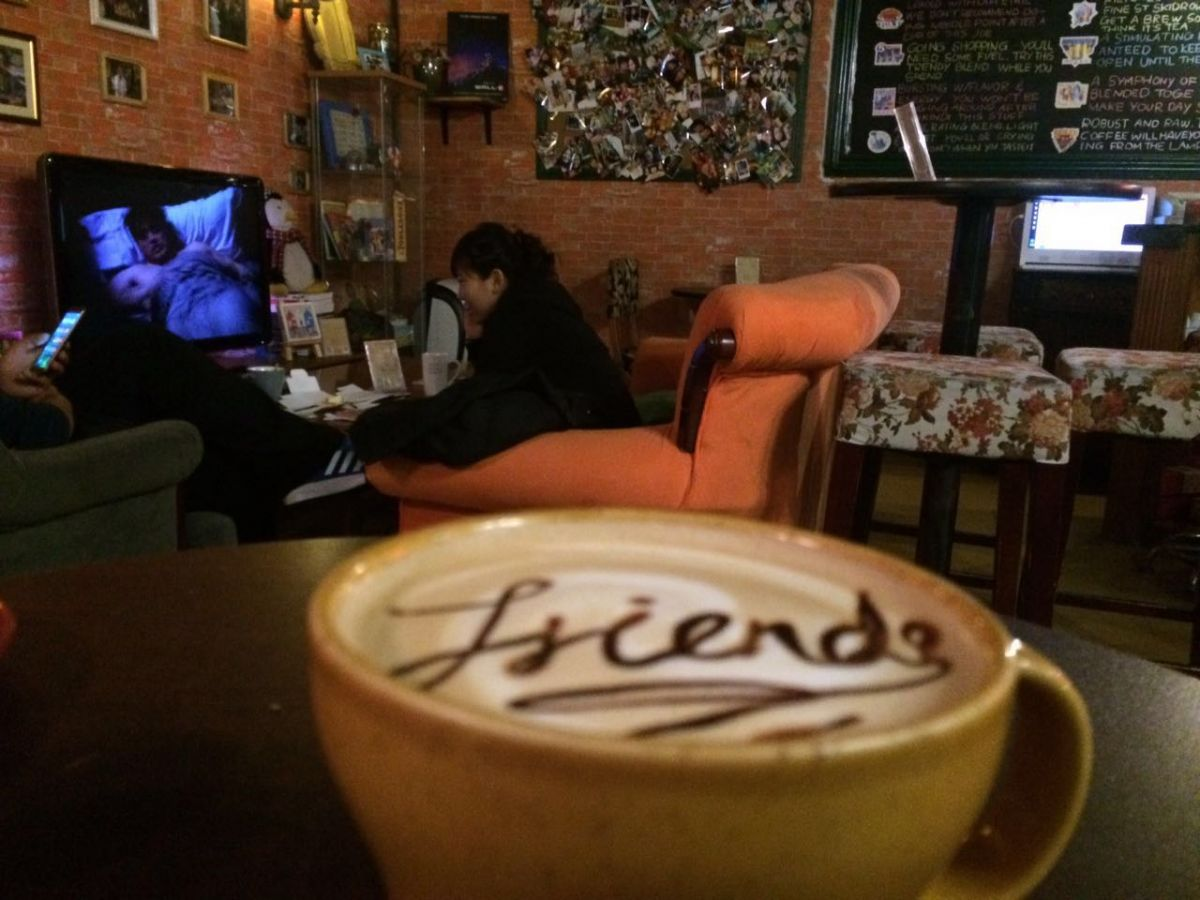 cappuccino with 'friends' written in the foam