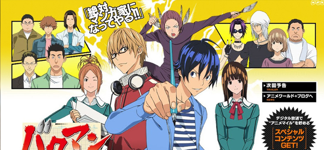 The Japanese manga called Bakuman showing the main characters posing.